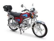 мопеды, скутера - Мотоциклы,  скутеры,  велосипеды